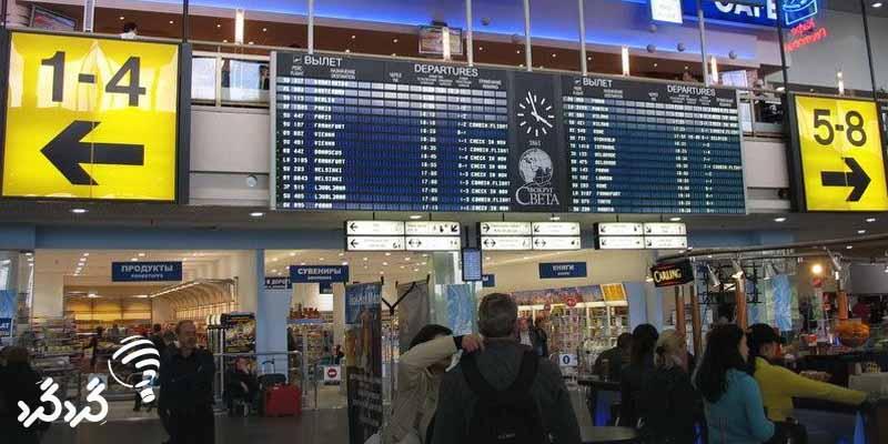 فرودگاه روسیه